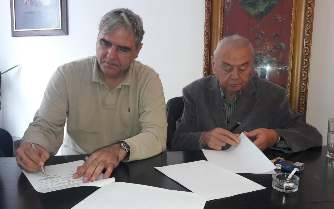 Споразум о сарадњи са Привредном комором грађевинске индустрије