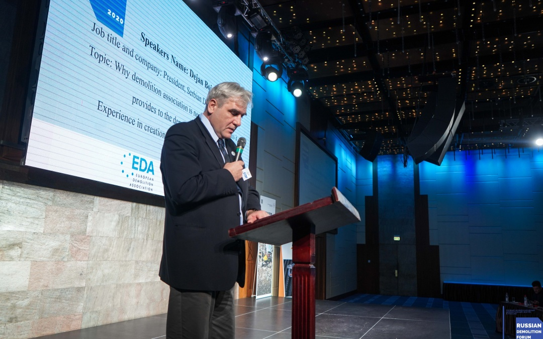 СДА на Првом Интернационалном Форуму за рушење у Русији