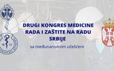 Други конгрес медицине рада и заштите на раду Србије