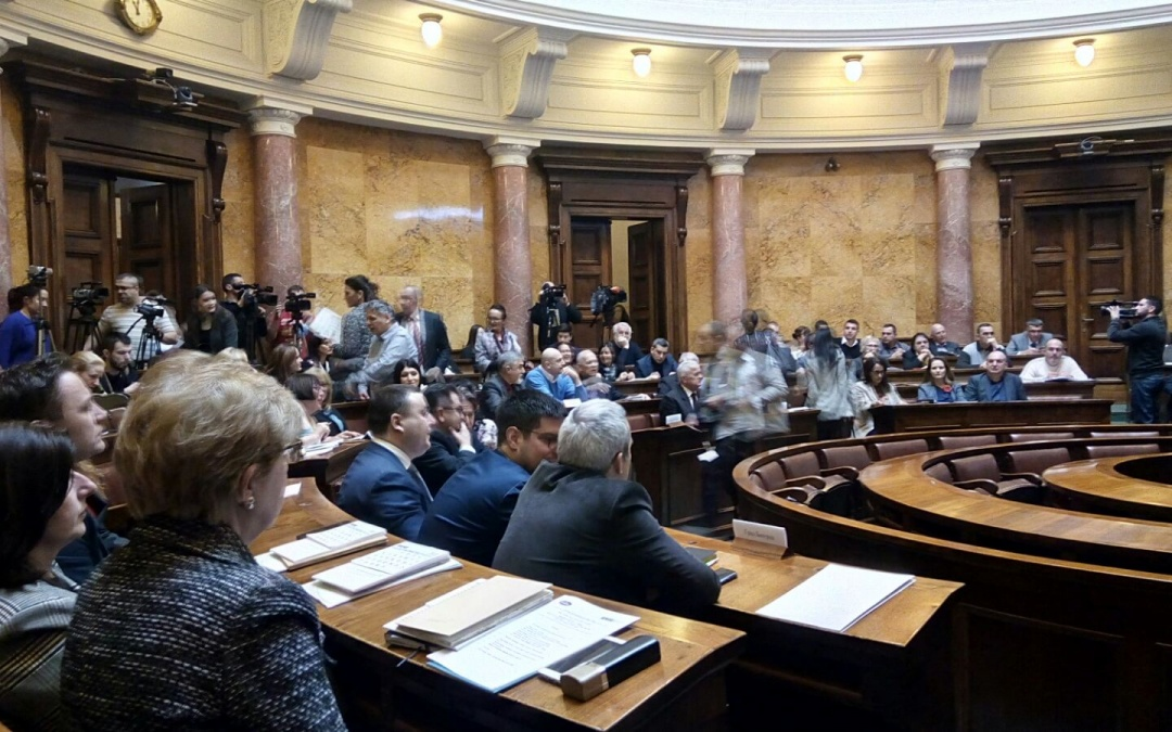 Jaвно слушање Одбора за заштиту животне средине на тему: КВАЛИТЕТ ВАЗДУХА У СРБИЈИ
